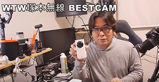 ペット監視カメラ みてるちゃん