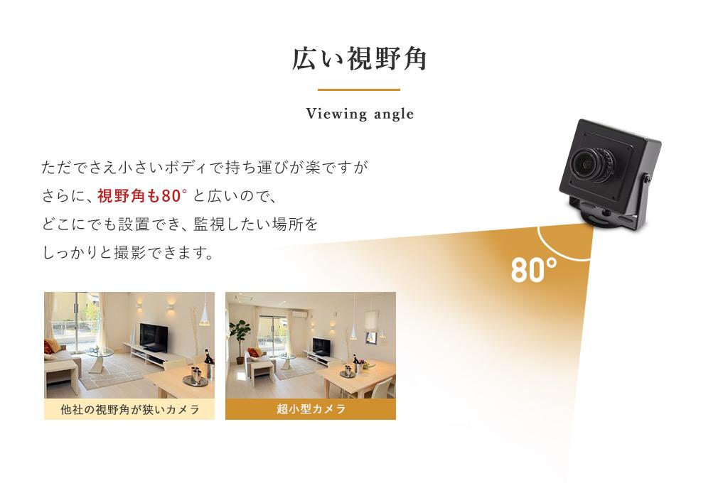不法投棄監視と自動録画システム。