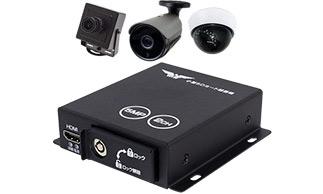 AHD 500万画素 SD-DVR(SDカード自動録画DVR機)と 屋外 AHD 500万画素防犯カメラ 2台セット