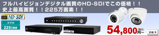近日公開予定!!スマホで監視&録画 格安セット!!