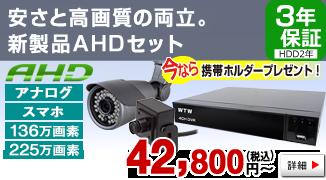 自社開発製造の日本製 塚本無線最安!!HD-SDIセット【225万画素】