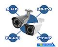 AHD・HD-TVI・HD-CVI 4タイプ ワンモジュールカメラ