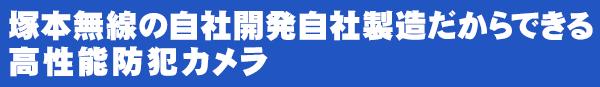WYW-TR-23 一万台突破