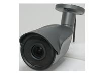 IPカメラ,WTW-A75HT3