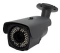 WTW-ASL543MP-VO 220万画素AHDシリーズ対応 屋外防滴仕様 センサーライト・赤外線カメラ