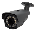 WTW-ASL543MP 220万画素AHDシリーズ対応 屋外防滴仕様 センサーライト・赤外線カメラ