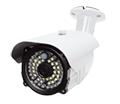 WTW-ASL58MP ダブルセンサーライトカメラ