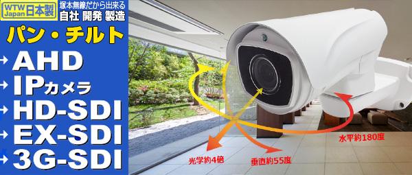 インターホンサイズの防犯カメラでソフトな見た目で威圧感を与えないカメラです。