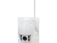220万画素 屋外防滴仕様 赤外線LED・パンチルト搭載 IPネットワークカメラ