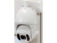 センサーライトカメラ WTW-IDY555FE