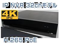 WTW-NV4032EP
