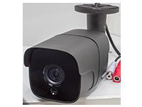 IPC屋外赤外線カメラ
