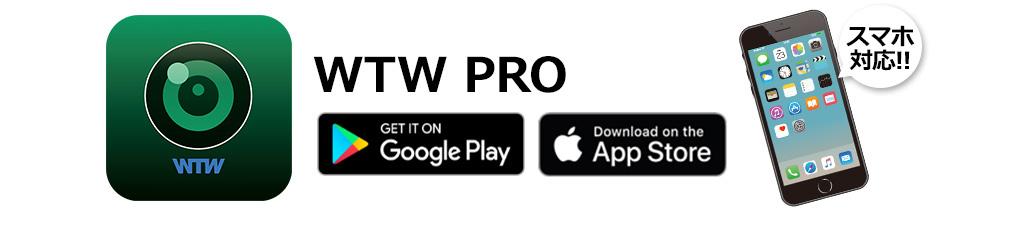 WTW WIFI ソーラー 業務用 防犯カメラ 本体形状 ソーラー 防犯カメラ 屋外 ワイヤレス 電池式 太陽光 発電 ソーラー パネル イベントを知らせる。大型ソーラーパネルから電源供給と内蔵バッテリーで動作する 光学4倍 バリホーカル カメラ。ネットワークカメラ 防水 防塵 iPhoneに イベントをお知らせします。壁掛センサーライト 超新型 人感センサーライト 防犯カメラ モーションセンサー 自動録画/録音機能搭載 工事不要/ソーラー充電 LEDライト夜間自動点灯 屋外 玄関 省エネタイプ。