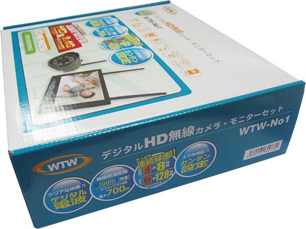 WTW-No.1 化粧箱横